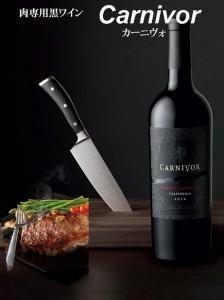 Carnivor10
